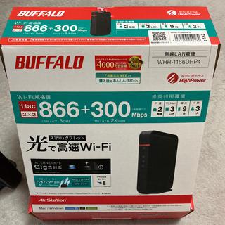 バッファロー(Buffalo)のバッファロー Wi-Fiルーター(PC周辺機器)