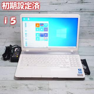 NEC - ノートパソコン NEC win10 i5 4GB 320GB YB150934