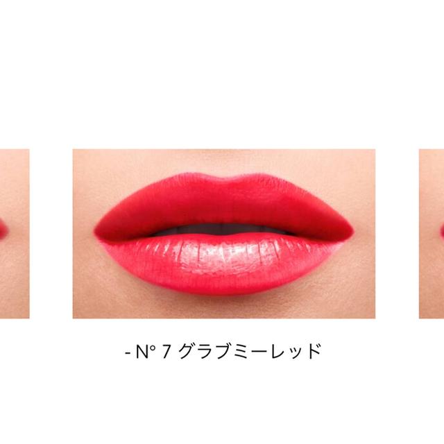 Yves Saint Laurent Beaute(イヴサンローランボーテ)のYSL ヴォリュプテウォーターカラーバーム コスメ/美容のベースメイク/化粧品(口紅)の商品写真