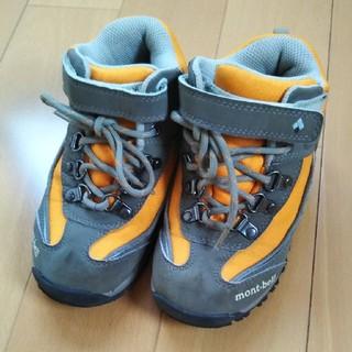 モンベル(mont bell)のモンベル登山靴 19センチ(アウトドアシューズ)