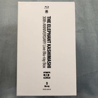 ※エレファントカシマシ Blu-ray Box 復活の野音のみ