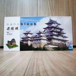 カワダ(Kawada)のカワダ KAWADAナノブロック 姫路城 DX(模型/プラモデル)