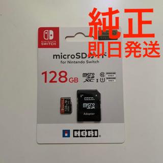 Nintendo Switch - 【限定特価】純正 マイクロSDカード Nintendo Switch128GB
