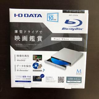 アイオーデータ(IODATA)のポータブルBDドライブ(ブルーレイレコーダー)