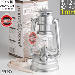 ET 4−1mフュアーハンドランタンFeuerHand Lantern 276