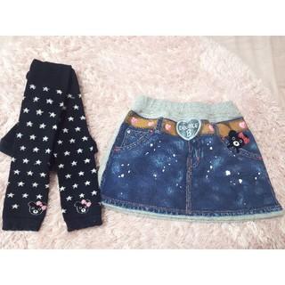 DOUBLE.B - 美品♡ミキハウス、ダブルB♡B子ちゃんの刺繍とだまし絵が可愛いスカート