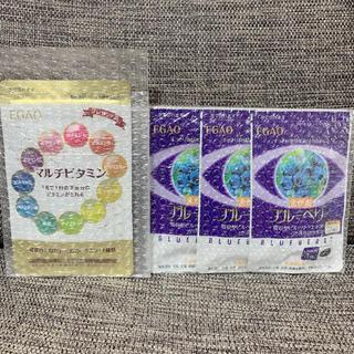 エガオ(えがお)の新品✨えがお ブルーベリー 3袋 マルチビタミン 1袋(その他)