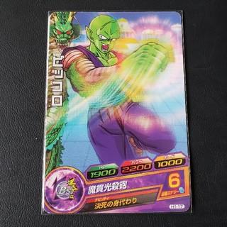 ドラゴンボール - ピッコロ ドラゴンボールヒーローズ h1-17