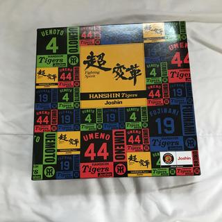 ハンシンタイガース(阪神タイガース)のJoshin限定阪神タイガースタオルセット(タオル/バス用品)