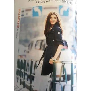 MONCLER - Moncler❤️モンクレール❤️malachite 2020ss 滝澤眞規子