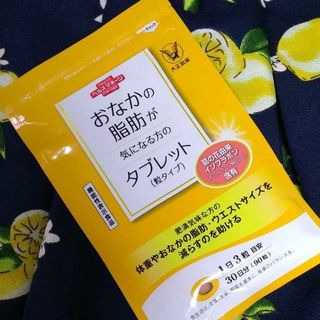 ネスレ(Nestle)のネスレ ショコラテ用 ブライト 【40本】(コーヒー)
