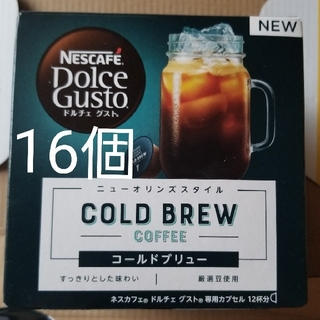 ネスレ(Nestle)のネスカフェ ドルチェグスト コールドブリュー 16個(コーヒー)