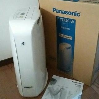 Panasonic - パナソニック除湿機 新品同様 衣類乾燥機能も付いてます!
