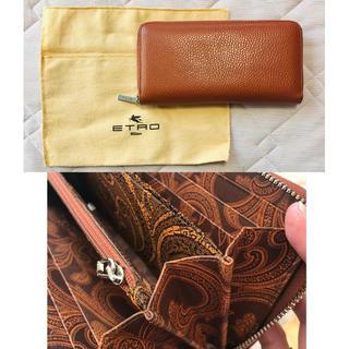 エトロ(ETRO)のETRO 財布 内側ペイズリー テラコッタブラウン(財布)