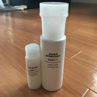 ムジルシリョウヒン(MUJI (無印良品))の無印良品化粧水(敏感肌用)(化粧水/ローション)