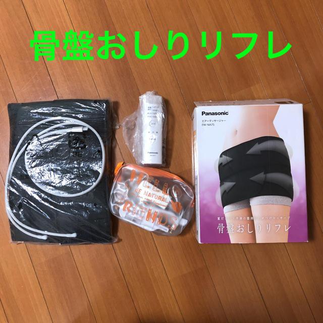 Panasonic(パナソニック)の骨盤おしりリフレ エアーマッサージャー スマホ/家電/カメラの美容/健康(マッサージ機)の商品写真