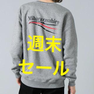 ミハラヤスヒロ(MIHARAYASUHIRO)の【MIHARAYASUHIRO】スウェット トレーナー(スウェット)