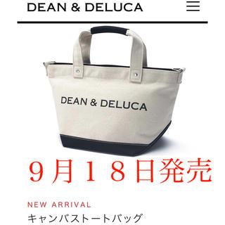 DEAN & DELUCA - ディーン&デルーカ キャンバストートバック ショルダー付きトートバッグ