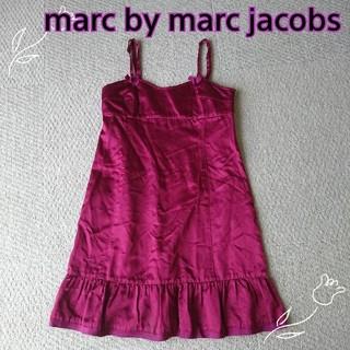 マークバイマークジェイコブス(MARC BY MARC JACOBS)のmarc by marc jacobs ボルドー ワンピース サイズ0マークバイ(ミニワンピース)