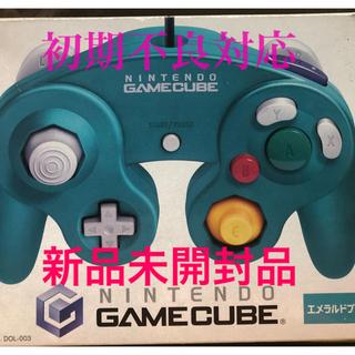 ニンテンドーゲームキューブ(ニンテンドーゲームキューブ)のゲームキューブコントローラー 希少色 エメラルドグリーン(その他)