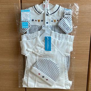 西松屋 - 新生児セット