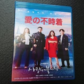 愛の不時着 DVD 8枚組 全話セット(韓国/アジア映画)