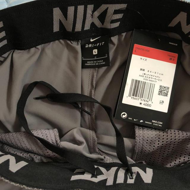 NIKE(ナイキ)の新品 NIKE ハーフパンツ CN9755 Lサイズ ナイキ 短パン ショート メンズのパンツ(ショートパンツ)の商品写真