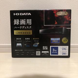 アイオーデータ(IODATA)の新品未開封 I・O DATA AVHD-AUTB3(PC周辺機器)