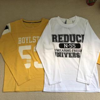 新品 男の子 140サイズ   長袖Tシャツ 2枚セット 訳あり