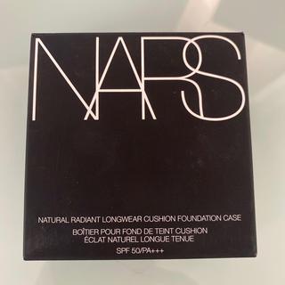 ナーズ(NARS)のNARS クッションファンデーション ケース(ファンデーション)