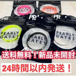 パーリーゲイツ(PEARLY GATES)のパーリーゲイツ ラバーバンド 虫除け 5本セット 新品未開封(その他)