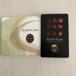 タリーズコーヒー(TULLY'S COFFEE)のタリーズカード(ノベルティグッズ)