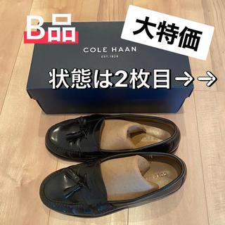 コールハーン(Cole Haan)の【B品大特価】コールハーン ローファー 27センチ(スリッポン/モカシン)