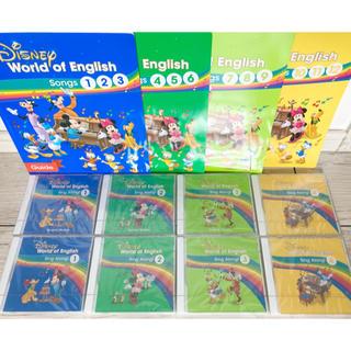 Disney - 【最新版】シングアロング CD ガイドブック  ディズニー英語システム DWE