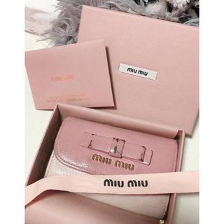 ミュウミュウ(miumiu)の【MIUMIU】キーケース(キーケース)