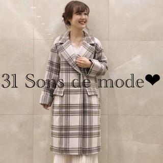トランテアンソンドゥモード(31 Sons de mode)の極美品 31 Sons de mode♡ダブルビーバーチェックダブルコート(ロングコート)