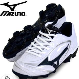 ミズノ(MIZUNO)のミズノ  セレクトナインスパイク 新品 ホワイト×ネイビー 23センチ(シューズ)
