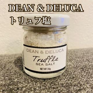 ディーンアンドデルーカ(DEAN & DELUCA)のDEAN&DELUCA トリュフ塩  DEAN DELUCA 新品 未使用(調味料)