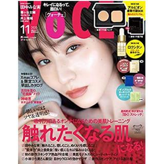 コウダンシャ(講談社)の【美品】voce  11月号 雑誌のみ(美容)
