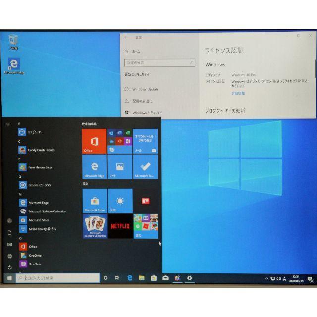富士通(フジツウ)のESPRIMO D556M i3 6100 8G 500G Win10Pro スマホ/家電/カメラのPC/タブレット(デスクトップ型PC)の商品写真