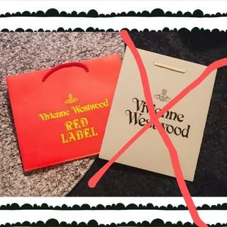 ヴィヴィアンウエストウッド(Vivienne Westwood)のVivienne Westwood ショッパー 2枚セット(ショップ袋)