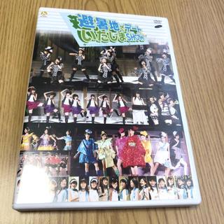 モーニングムスメ(モーニング娘。)のHello!Project 2008 Summer ワンダフルハーツ公演 避暑地(ミュージック)