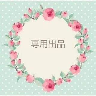サマンサモスモス(SM2)の専用(つけ襟)