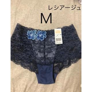Wacoal - 定価3100円 ワコール ショーツ M 新品