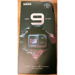 GoPro - GoPro HERO9 新品未使用未開封 ゴープロ CHDHX-901-FW