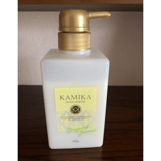 カミカシャンプー☆ベルガモットジャスミンの香り