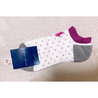 ラルフローレン(Ralph Lauren)のラルフローレン ソックス 靴下 (ソックス)