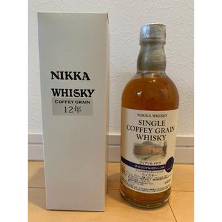ニッカウイスキー(ニッカウヰスキー)のニッカウイスキー カフェ&グレーン12年  ウッディ&メロウ(ウイスキー)