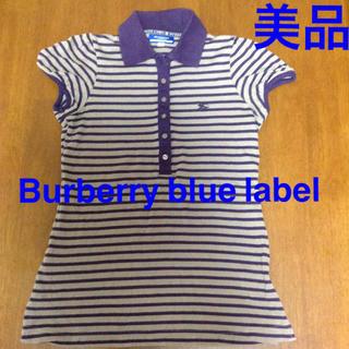 バーバリーブルーレーベル(BURBERRY BLUE LABEL)の[美品] Burberry Blue label  丈長ポロシャツ(ポロシャツ)