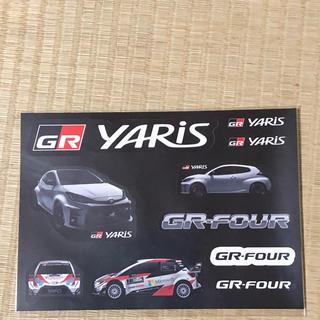 トヨタ(トヨタ)のトヨタ GR YARIS ステッカー(その他)
